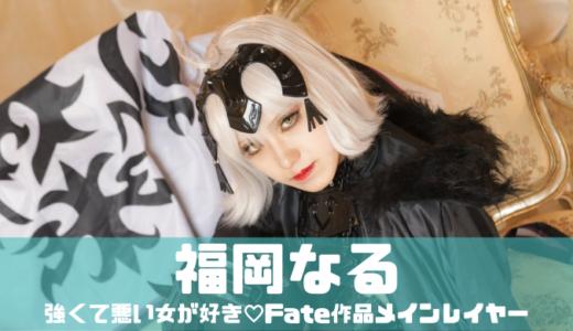 【新人モデル】福岡なる/8月末まで割引価格