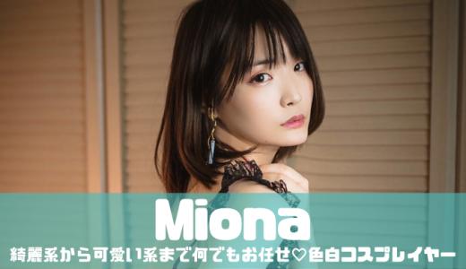 Miona
